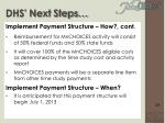 dhs next steps4
