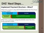 dhs next steps5