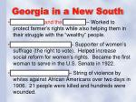 georgia in a new south1