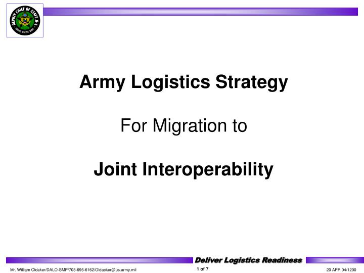 Army Logistics Strategy