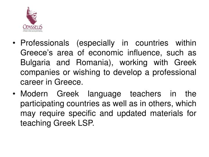 Professionals (especially in countries within Greece's area of economic influence, such as Bulgaria and Romania), working with Greek companies or wishing to develop a professional career in Greece.