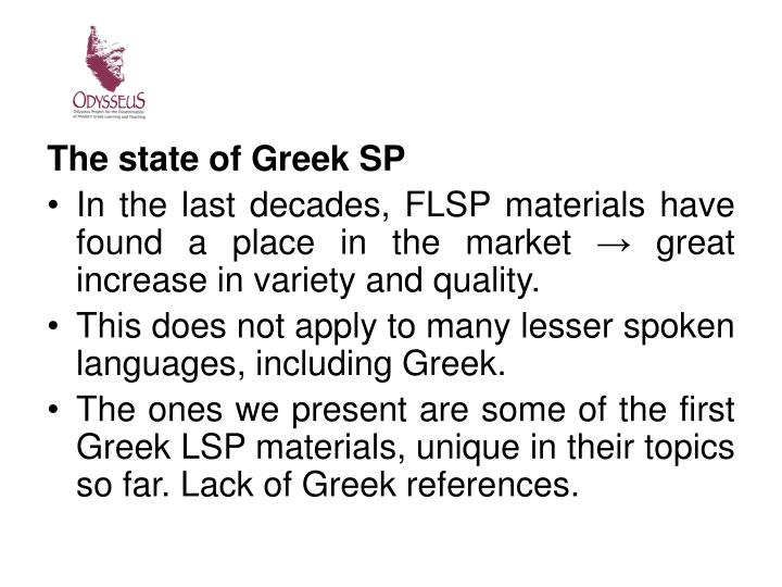 The state of Greek SP