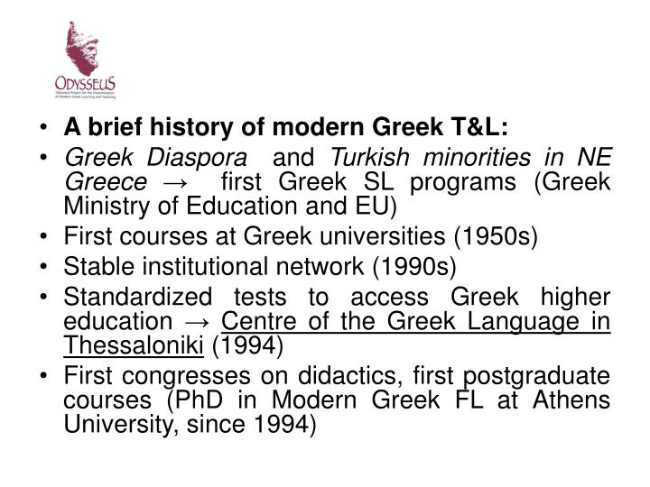 A brief history of modern Greek T&L: