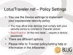 lotustraveler nsf policy settings