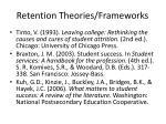 retention theories frameworks