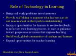 role of technology in learning