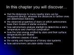in this chapter you will discover