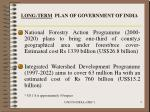 long term plan of government of india