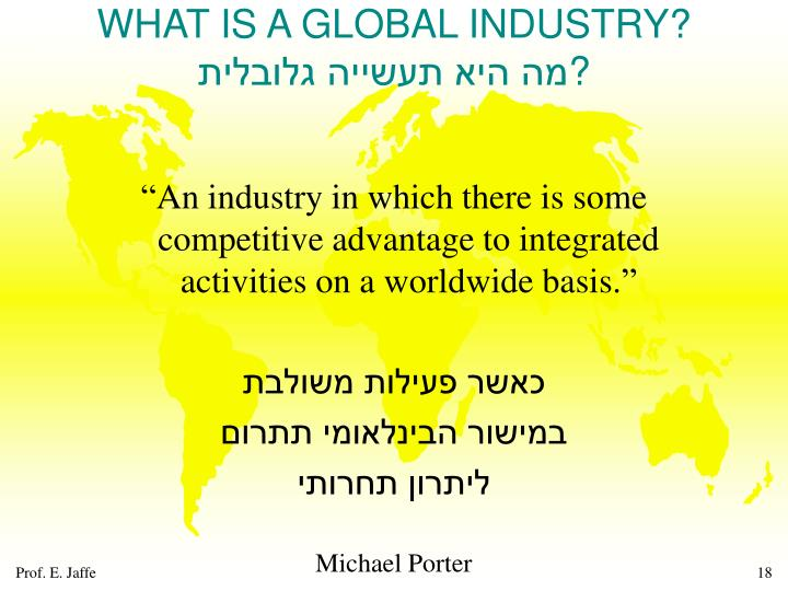 WHAT IS A GLOBAL INDUSTRY?