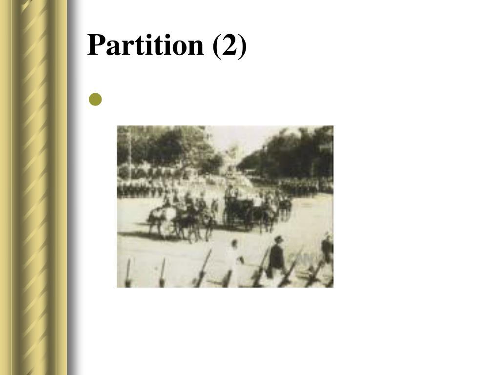 Partition (2)