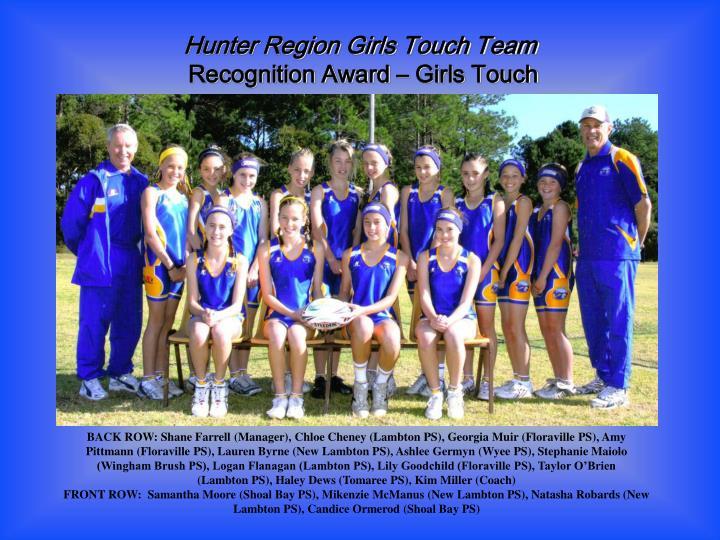 Hunter Region Girls Touch Team