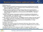 resume of a chinese applicant pg2
