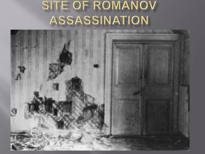Site of romanov assassination