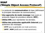 soap simple object access protocol