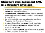 structure d un document xml 2 structure physique