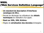 wsdl web services definition language