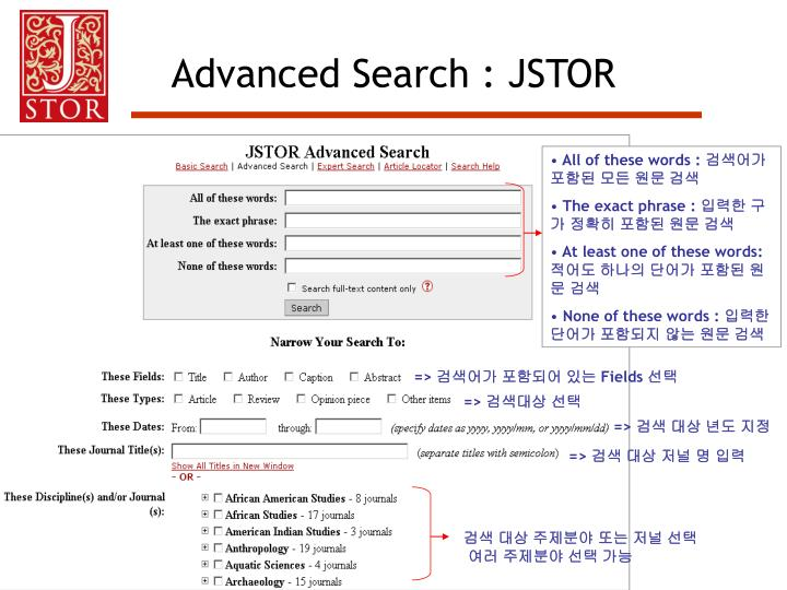 Advanced Search : JSTOR