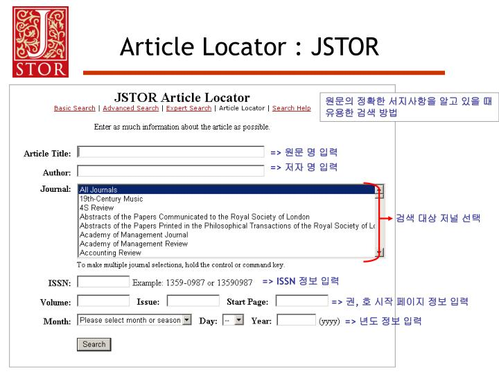 Article Locator : JSTOR