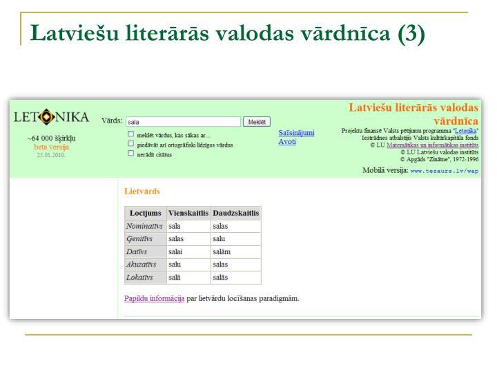 Latviešu literārās valodas vārdnīca (3)