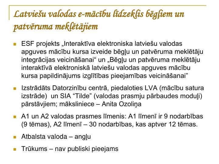 Latviešu valodas e-mācību līdzeklis bēgļiem un patvēruma meklētājiem