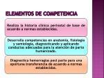 elementos de competencia