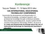 konferencje1