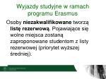 wyjazdy studyjne w ramach programu erasmus5