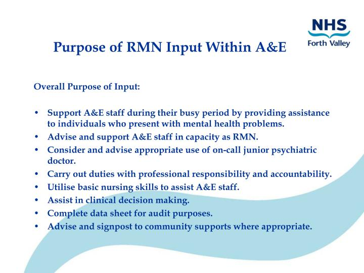 Purpose of rmn input within a e