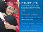 what if you are transferring