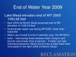 end of water year 2009