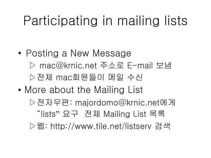 Participating in mailing lists