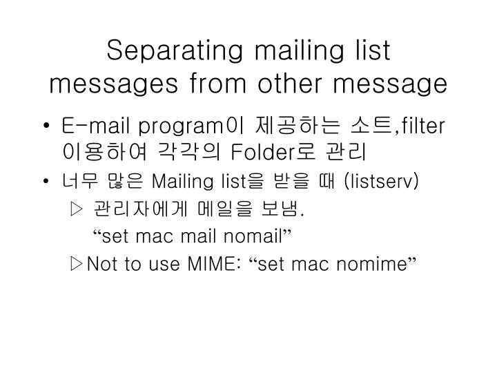 Separating mailing list messages from other message