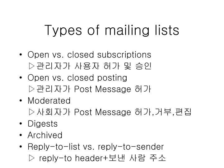 Types of mailing lists
