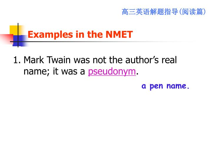 Examples in the NMET