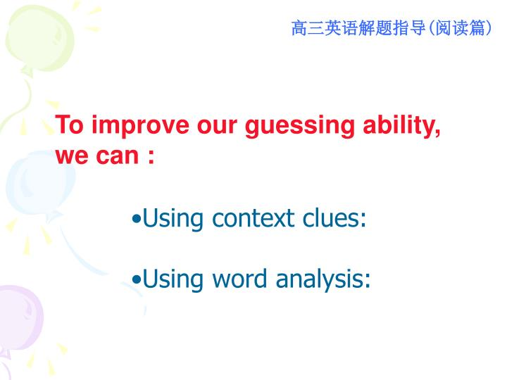 To improve our guessing ability, we can :