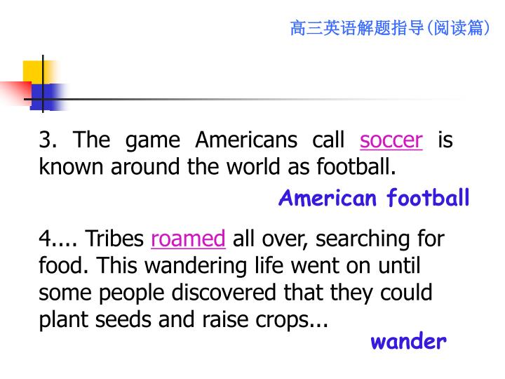 3. The game Americans call