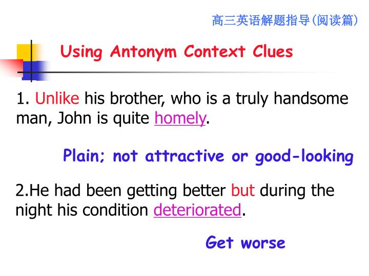 Using Antonym Context Clues