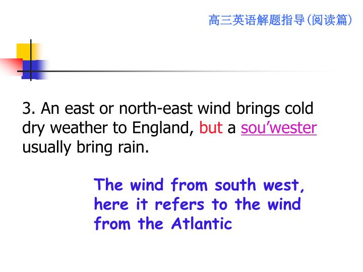3. An east or north-east wind brings cold