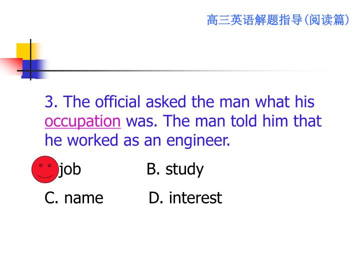 3. The official asked the man what his