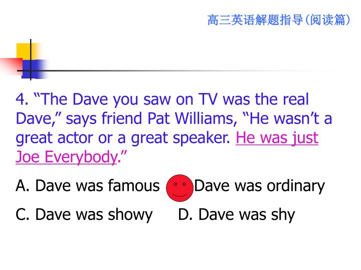 "4. ""The Dave you saw on TV was the real Dave,"" says friend Pat Williams, ""He wasn't a great actor or a great speaker."
