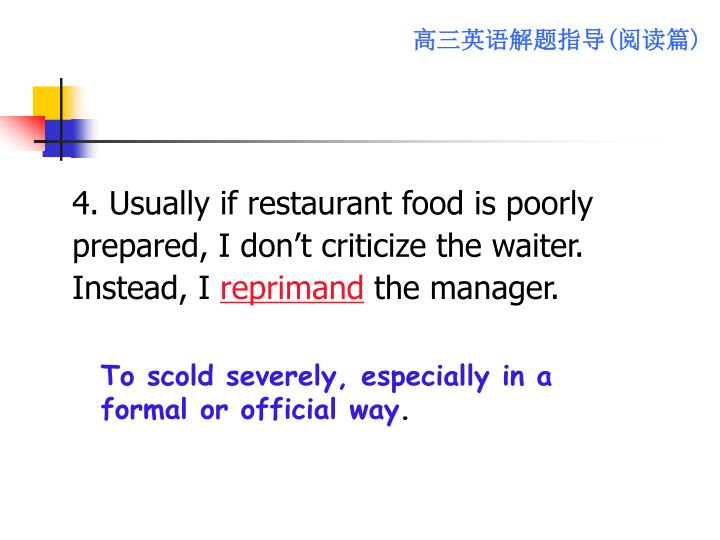 4. Usually if restaurant food is poorly prepared, I don't criticize the waiter. Instead, I