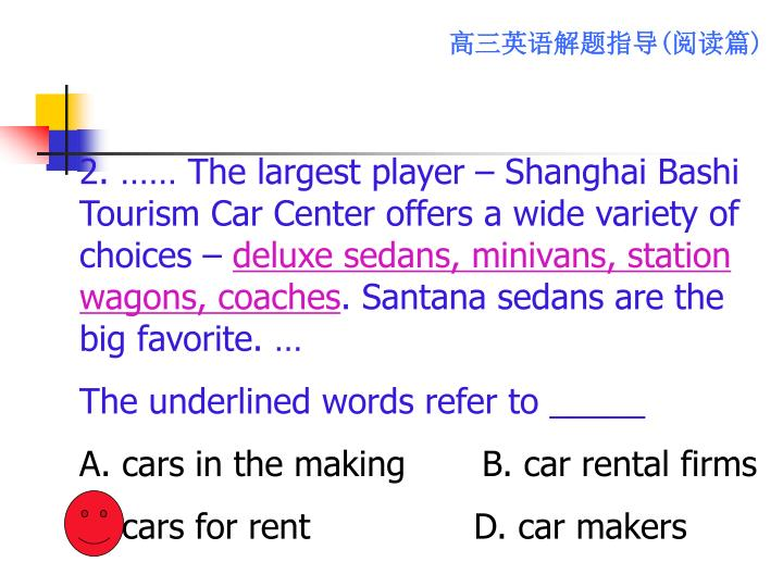 2. …… The largest player – Shanghai Bashi Tourism Car Center offers a wide variety of choices –