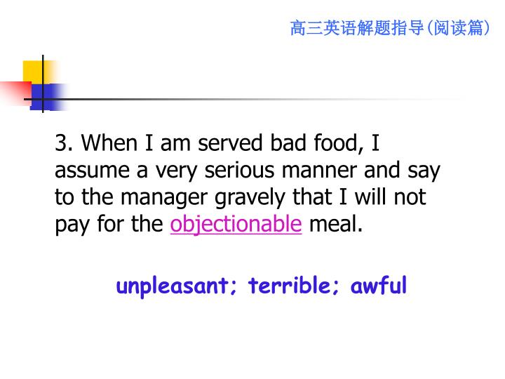 3. When I am served bad food, I assume a very serious manner and say to the manager gravely that I will not pay for the