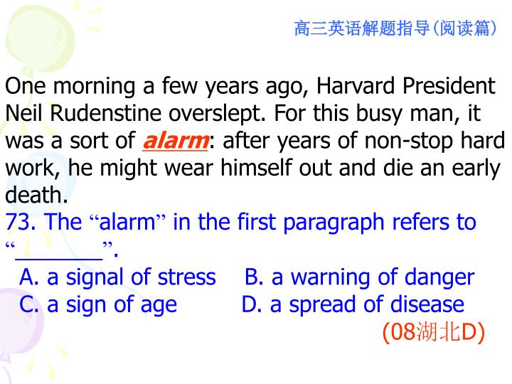 One morning a few years ago, Harvard President Neil Rudenstine overslept. For this busy man, it was a sort of