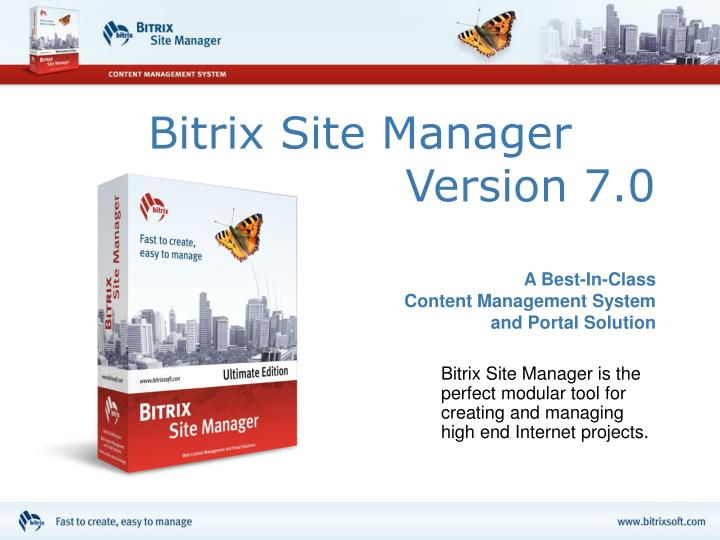 Bitrix site manager version 7 0