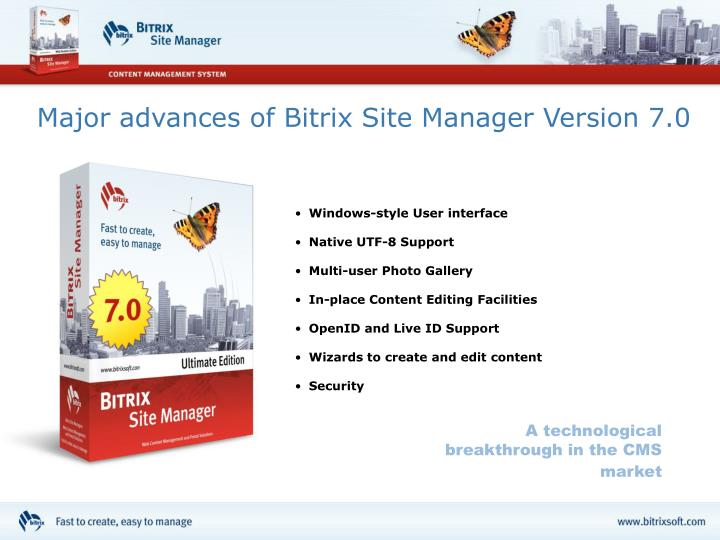 Major advances of Bitrix Site Manager Version 7.0