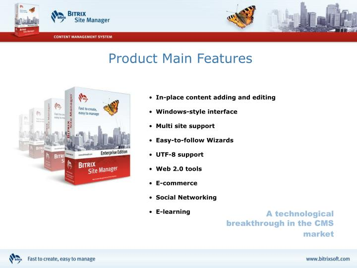 Product Main Features
