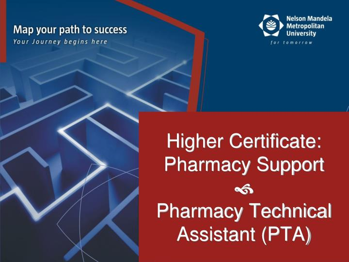 Higher Certificate: Pharmacy Support