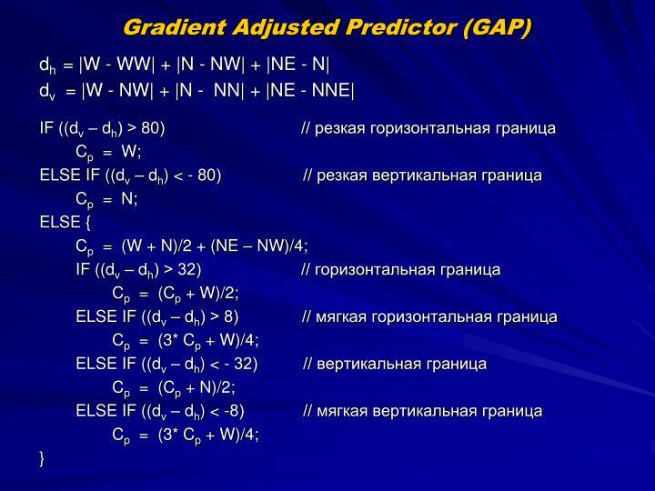 Gradient Adjusted Predictor (GAP)