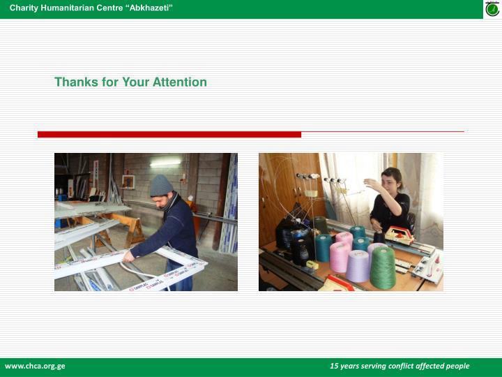 "Charity Humanitarian Centre ""Abkhazeti"""